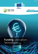Funding Low-carbon Technologies magazine cover